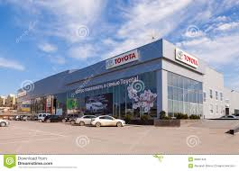 toyota motor corporation building of official dealer toyota editorial photo image 39987426