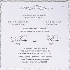 chuppah dimensions 12 best hebrew invitations images on bar