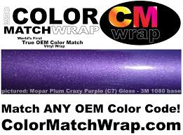 world u0027s first oem paint color code matching vinyl wrap color