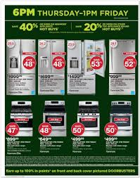 black friday french door refrigerator sears black friday ads sales and deals 2016 2017 couponshy com