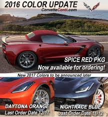 2014 corvette colors cancelled 2016 colors for 17 s spice update