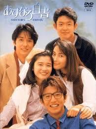 list film jepang komedi romantis dorama heaven best dorama versi dh d part 1