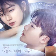 While You Were Sleeping While You Were Sleeping Pt 7 Original Television Soundtrack