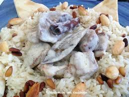 cuisine jordanienne mansaf jordanie suis moi en cuisine