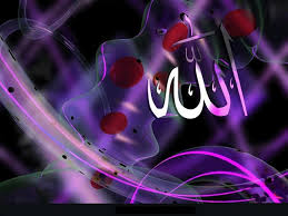 the insights wallpapers islamic pictures images islamic pictures