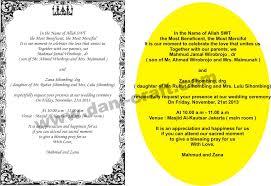 cara membuat undangan bahasa jawa kata undangan pernikahan kata kata isi format contoh undangan