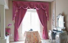bathroom valance ideas bedroom curtains with valance ideas enchanting bathroom valances
