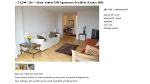 apartment listing sweetens the pot with offer to sell current