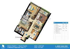 marina blue floor plans marina heights i and ii apartment in marina square al reem island