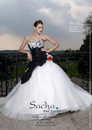 ariane quatrefages photo mariage robe mariee sachanovia20092 idees mariage lily6215 photos