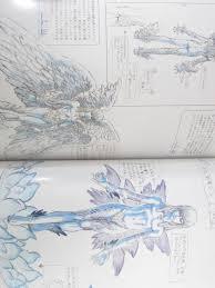 design yu devilman design works yu kinutani katsuya terada book