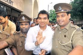 Namal Rajapaksa Jo First As Tragedy Second As Farce Daily News