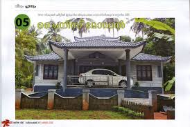 house plan magazines veedu magazine house plans house interior
