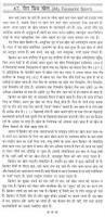stanford essay samples food essays favorite food essay fast food persuasive essay cdc favorite food essay my favorite food essay in hindi essay writing help online