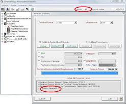 salarios minimos se encuentra desactualizada o con datos erroneos sua sua 3 3 4 actualizado jpg fit 793 655 ssl 1
