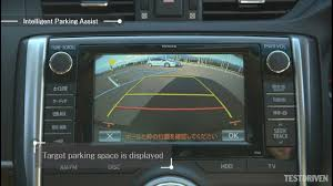 what is toyota toyota parking assist youtube