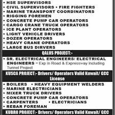 light equipment operator job description freejobalert gulf jobs in mumbai jobs at gulf gulf job walkins