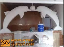 decor platre pour cuisine arc pour entrée du cuisine decoration platre plafond