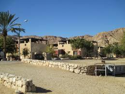 guest houses file pikiwiki israel 29352 guest houses in kibbutz ketura jpg