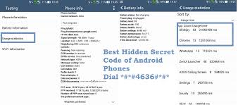 android secret codes best secret code of android os 4636 techaccent