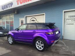 purple range rover оклейка кузова виниловой пленкой range rover evogue примеры