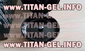 titan gel hindi lyrics an approved online pharmaceutical company