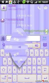 go keyboard theme apk noble for go keyboard theme android apps apk 3012931