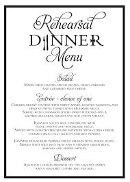 elegant wedding rehearsal dinner menu digital file