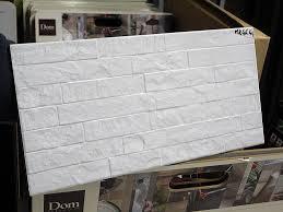 piastrelle in pietra per bagno rivestimento effetto muretto pavi 2000