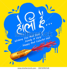 illustration colorful background festival colors celebration stock