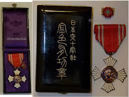 japan ww2 cross society gold order merit japanese medal 1937