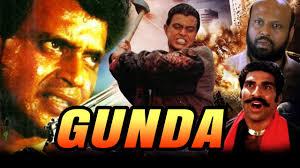 video youtube film hot india free gunda 1998 full bollywood hindi action movie mithun