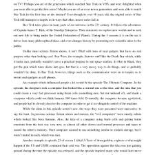 college essays examples that worked joe pucci college essay
