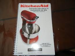 livre de cuisine kitchenaid la cuisine de livre kitchen aid