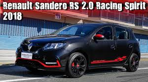 renault sandero 2018 renault sandero rs 2 0