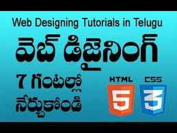 tutorial desain web pdf web designing in telugu complete tutorial in 7 hours youtube