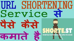 earn money from shorte st make unlimited money from url shortner