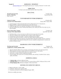 Customer Service Sample Resume Skills by Customer Service Starbucks Resume