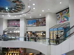 Interior Courtyard File Hk Chai Wan New Jade Gardens Shopping Arcade Interior