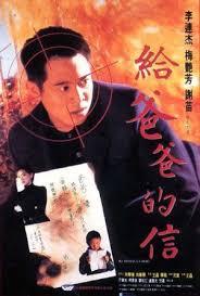 Máscara negra (1996)