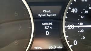 lexus hybrid system check hybrid system