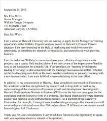 best cover letter harvard sle cover letter social worker sle cover letter community