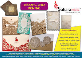 Invitation Cards To Print Wedding Invitation Card Laser Cutting In Abudhabi Sahara