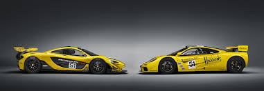 mclaren f1 factory i am legend was this mclaren u0027s smartest move dalelomas com