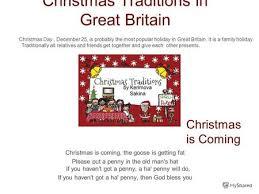 презентация на тему traditions in great britain