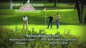 olde barnstable and hyannis golf courses concierge appreciation