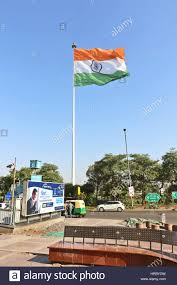 Indian National Flag Hoisting This 60 Feet In Width And 90 Feet In Length Tiranga The National