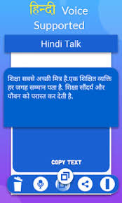 hindi speech to text android apps on google play