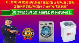 india samsung washing machine service repair center hyderabad