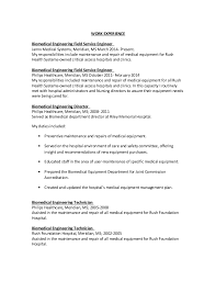 copier technician resume dental technician resume sample httpwwwresumecareerinfodental